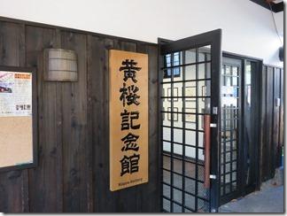 kizakurakappacountry(5)