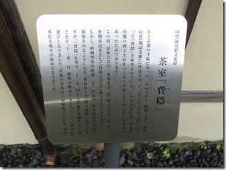 kobayasiichizoukinenkan (25)