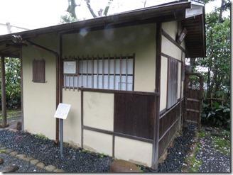kobayasiichizoukinenkan (26)