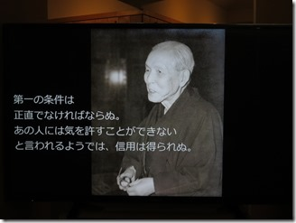 kobayasiitizou-kinenkan-again (11)
