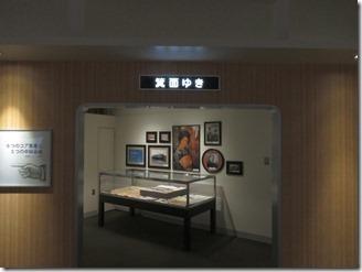 kobayasiitizou-kinenkan-again (36)