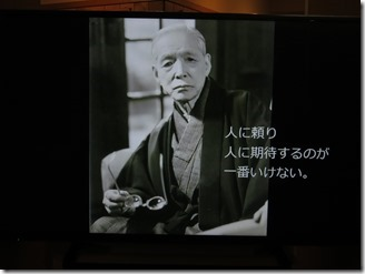 kobayasiitizou-kinenkan-again (4)