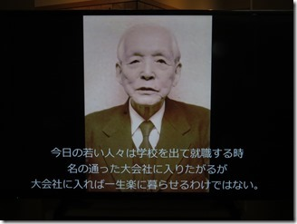 kobayasiitizou-kinenkan-again (6)