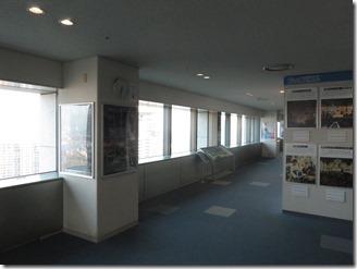 kobesiyakusyo (10)