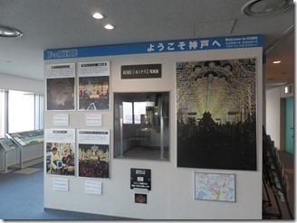 kobesiyakusyo (11)