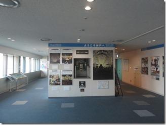 kobesiyakusyo (8)