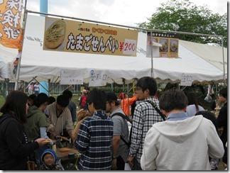 koinoborifesuta 2016(6)