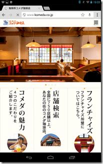 komedako-hi-fwi-fi (11)