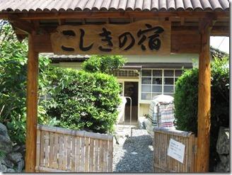 kosikijima-drive-2018-08-10 (10)