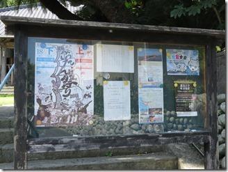 kosikijima-drive-2018-08-10 (8)