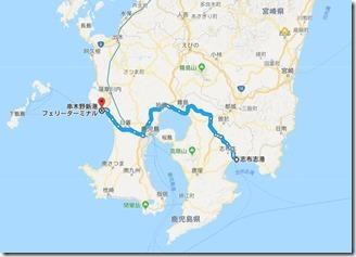 kosikijimasyousenkabusikigaisya (4)