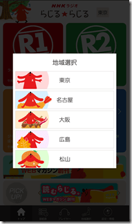 kougouhai-dai37kaizenkokujyosiekiden (2)