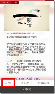 kougouhai-dai37kaizenkokujyosiekiden (6-1)