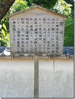 kumagawajyuku (25)