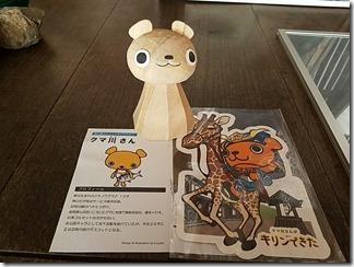 kumagawajyuku (33)