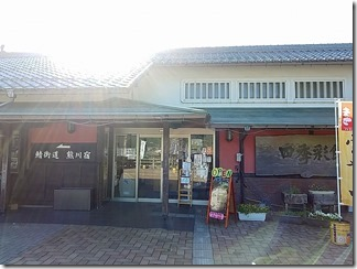 kumagawajyuku (65)