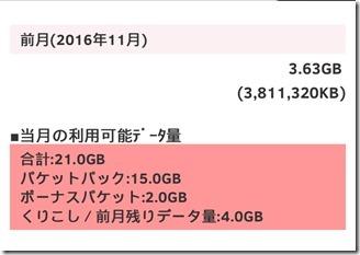kurikosi-packet (1)
