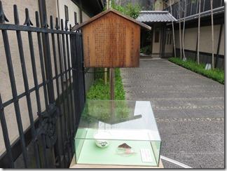 kyogasisiryoukan-tawarayayositomi (7)
