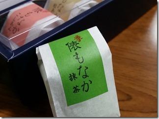 kyogasisiryoukan-tawarayayositomi (9)