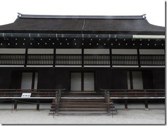 kyoto-gosyonai (36)