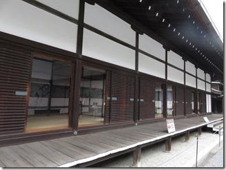 kyoto-gosyonai (5)