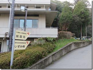 kyoto-iwakura (25)