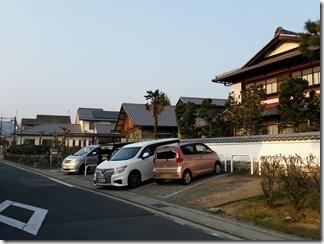 kyoto-iwakura (5)