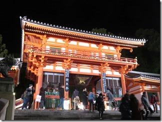 kyotohigasiyamahanatouro2019 (2)