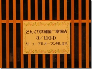 kyotohigasiyamahanatouro2019 (57)