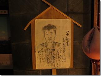 kyotohigasiyamahanatouro2019 (76)