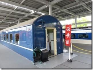 kyotorailwaymuseum (25)