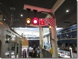 kyotorailwaymuseum (47)