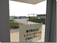 kyotorailwaymuseum (73)