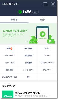 line-point-get (13)