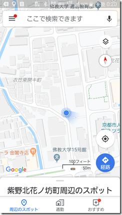 mamiyagawa (52)