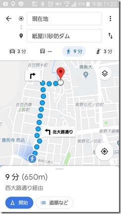 mamiyagawa (5)
