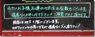 menyaakari (35-1)