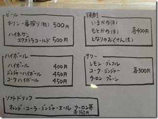 menyaakari (9)