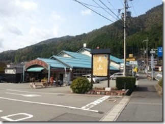 miyamafureaihiroba