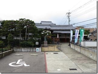 nagaokakyousisiritunakayamasyuuitikinenkan (20)