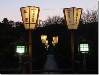 nagaokatenmanguu-sakura-raitoappu (57)