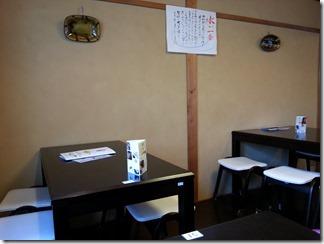 nakamuraken (8)