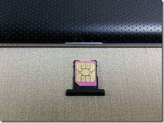 nanoSIM-microSIM-card-slot (4)