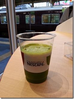 new-nescafe (2)