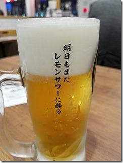 nikudoufutoremonsawa-yasube- (6)