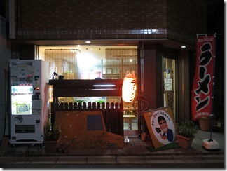 nikunosakata-ra-men (2)