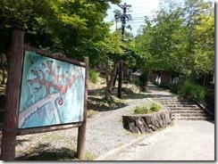 nosekyanputi-onsen (4)