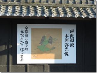 odoi-takagaminekyuudoityou2 (13)
