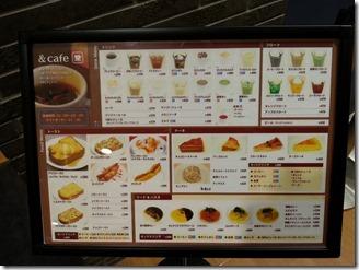 ogaki-books-cafe (2)