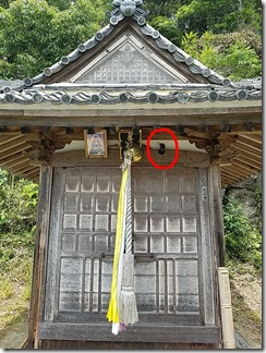 okisima-biwako (49-1)